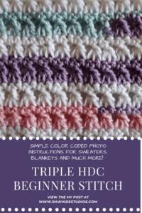 Triple Half Double Crochet